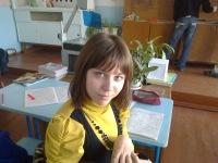 Лена Кулик, 14 ноября , Москва, id100706405